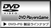DVD Players Game
